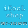The iCool Shop