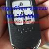 ต๋องกุญแจทุกชนิด24 โทร 081 285 0867