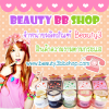 Beauty3 BB Shop