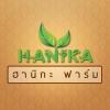Hanika Farm