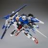 Pre-Order Gundam