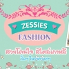 zessiesfashion