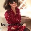 Benice shop 4U