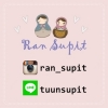 Ran Supit